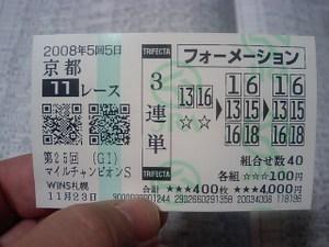 Ca330051