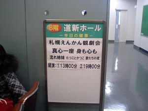 Ca330007