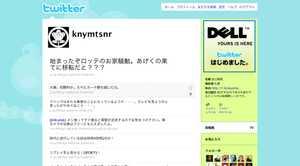 Knymtsnr_on_twitter